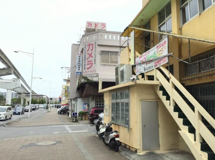 SFC修行 沖縄