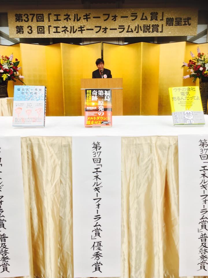 f:id:soyokazekikaku:20171231175641j:plain