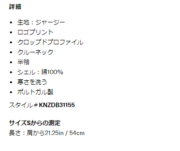 f:id:stylepoko:20181206213258p:plain