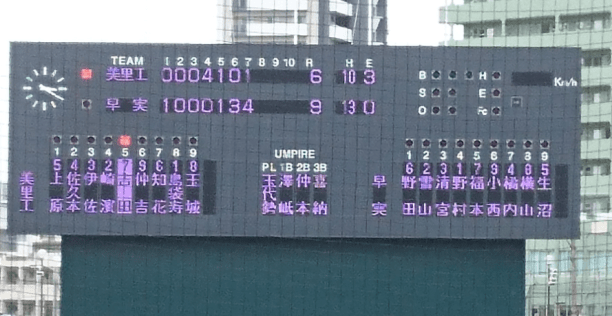 f:id:summer-jingu-stadium:20170528065557p:plain