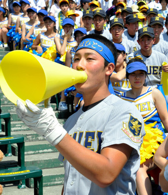 f:id:summer-jingu-stadium:20170830085510j:plain