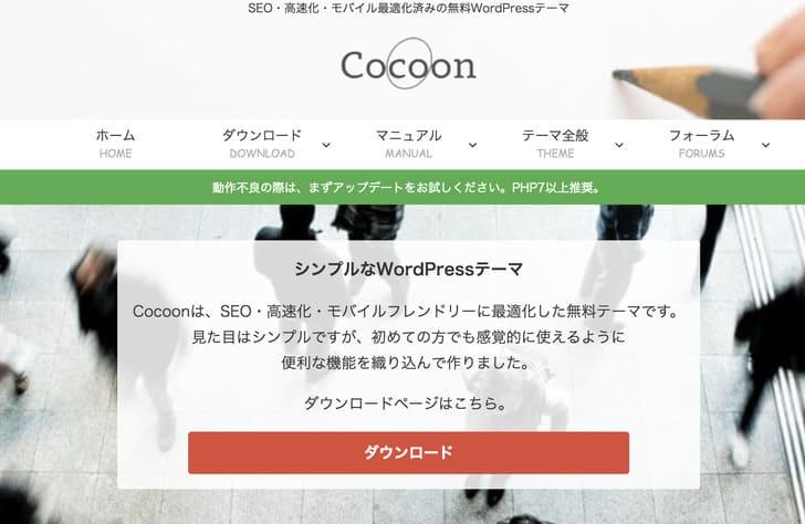 f:id:suzuki_no_zakki:20180813114247j:plain