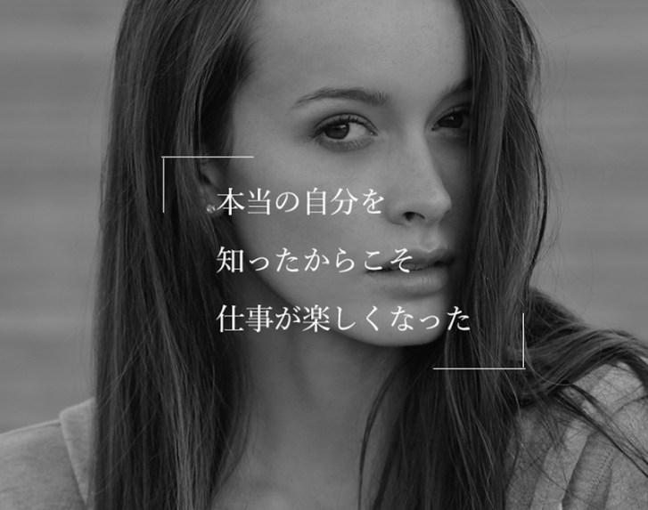 f:id:suzunasu:20170330160049j:plain