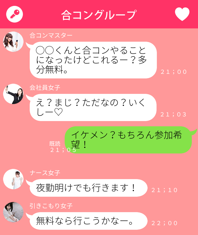 f:id:suzunasu:20170430065648j:plain