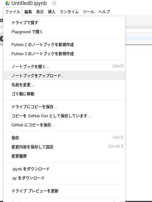 f:id:takemako:20180626205403p:plain