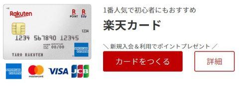 f:id:takumi102938:20190324200341j:plain