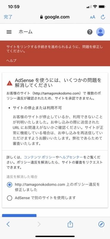 f:id:tamagonokodomo:20191028013446j:plain
