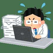 f:id:tamagonokodomo:20191221041106p:plain