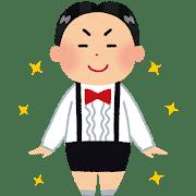 f:id:tamagonokodomo:20200119175455p:plain