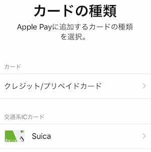 f:id:tanakayuuki0104:20190602060138p:plain
