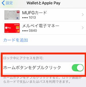 f:id:tanakayuuki0104:20190603050602p:plain