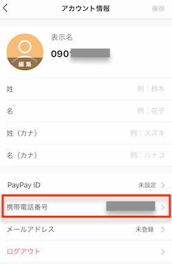 f:id:tanakayuuki0104:20190627053002p:plain