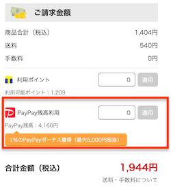 f:id:tanakayuuki0104:20190701061200p:plain