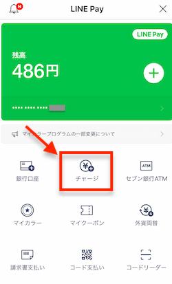 f:id:tanakayuuki0104:20190721155801p:plain