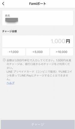 f:id:tanakayuuki0104:20190722052908p:plain