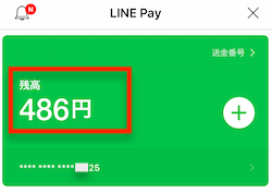 f:id:tanakayuuki0104:20190808062629p:plain