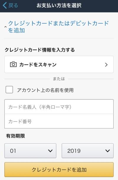 f:id:tanakayuuki0104:20190912052746j:plain