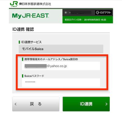 f:id:tanakayuuki0104:20191002055458j:plain