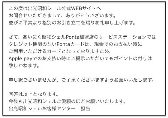 f:id:tanakayuuki0104:20191009061209p:plain
