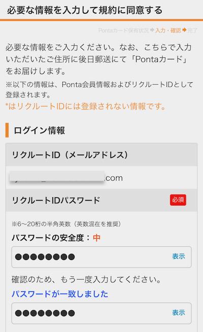 f:id:tanakayuuki0104:20191018050349j:plain