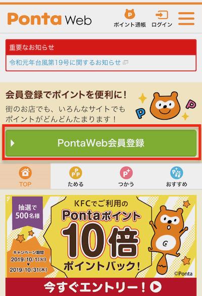 f:id:tanakayuuki0104:20191018050819j:plain