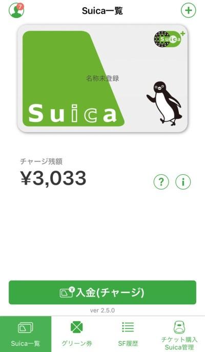 f:id:tanakayuuki0104:20191030062507j:plain