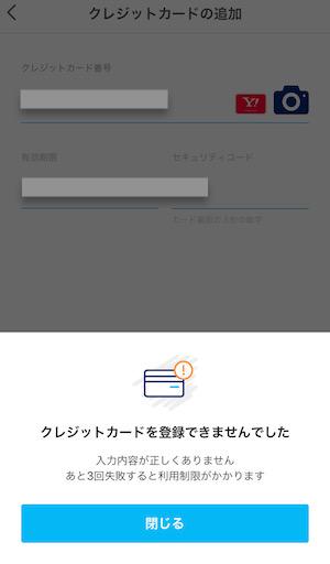 f:id:tanakayuuki0104:20191107060449j:plain