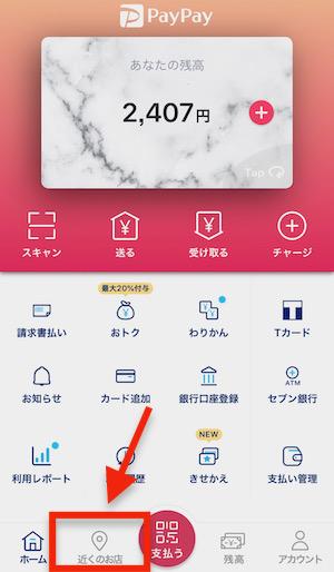 f:id:tanakayuuki0104:20191108060729j:plain