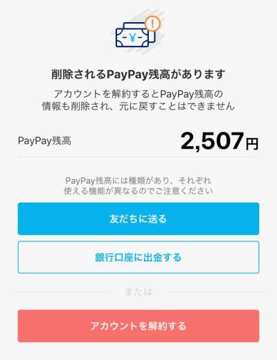 f:id:tanakayuuki0104:20191113051857j:plain