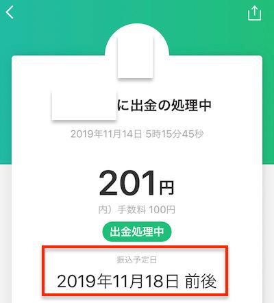 f:id:tanakayuuki0104:20191114052559j:plain