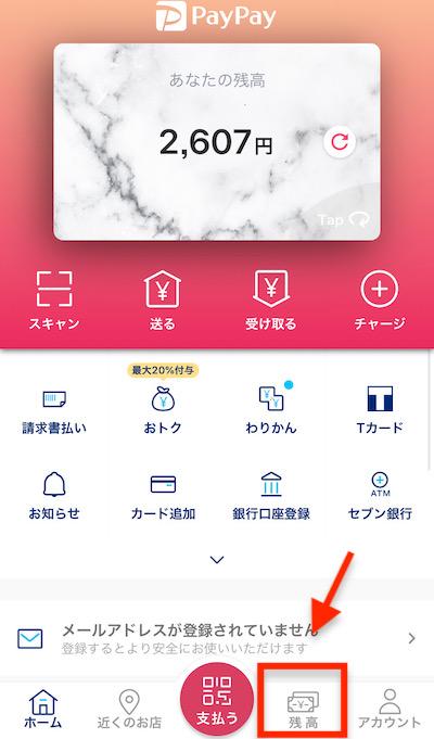 f:id:tanakayuuki0104:20191114053951j:plain