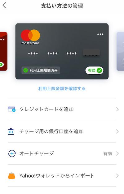 f:id:tanakayuuki0104:20191117061108j:plain