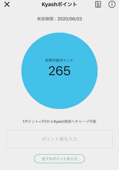 f:id:tanakayuuki0104:20191211062613j:plain