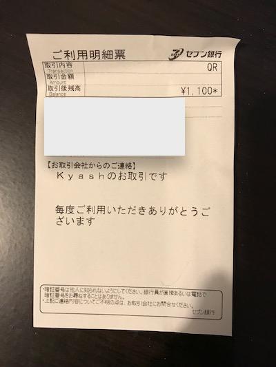 f:id:tanakayuuki0104:20191214051139j:plain