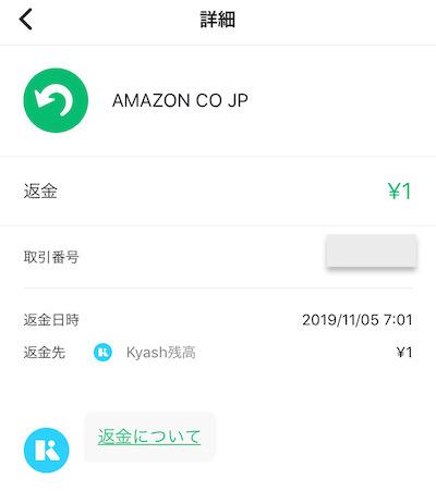 f:id:tanakayuuki0104:20191214201449j:plain