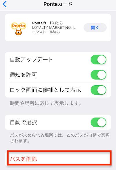 f:id:tanakayuuki0104:20191216053428j:plain