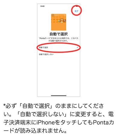 f:id:tanakayuuki0104:20191216055213p:plain