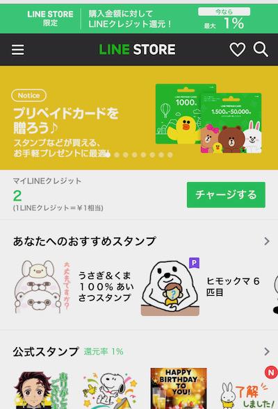 f:id:tanakayuuki0104:20191217055215j:plain