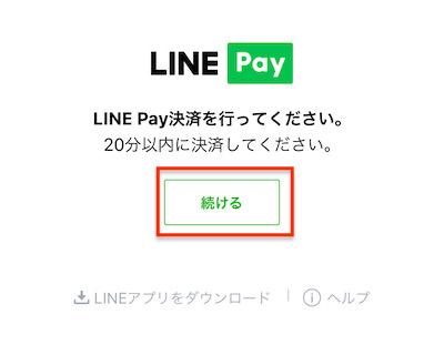 f:id:tanakayuuki0104:20191217060539j:plain