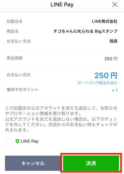 f:id:tanakayuuki0104:20191217060541j:plain