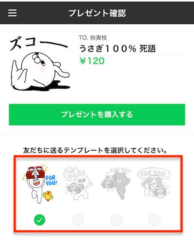 f:id:tanakayuuki0104:20191218054229j:plain