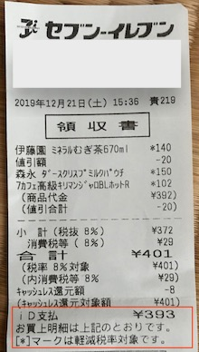 f:id:tanakayuuki0104:20191222152409j:plain