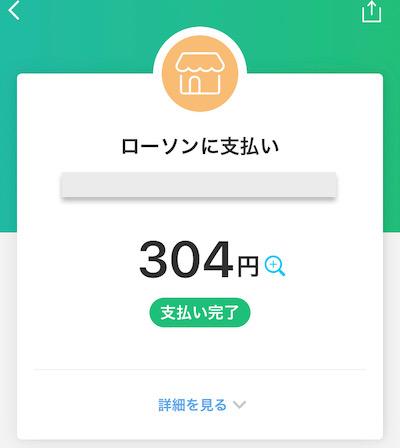 f:id:tanakayuuki0104:20191225051527j:plain