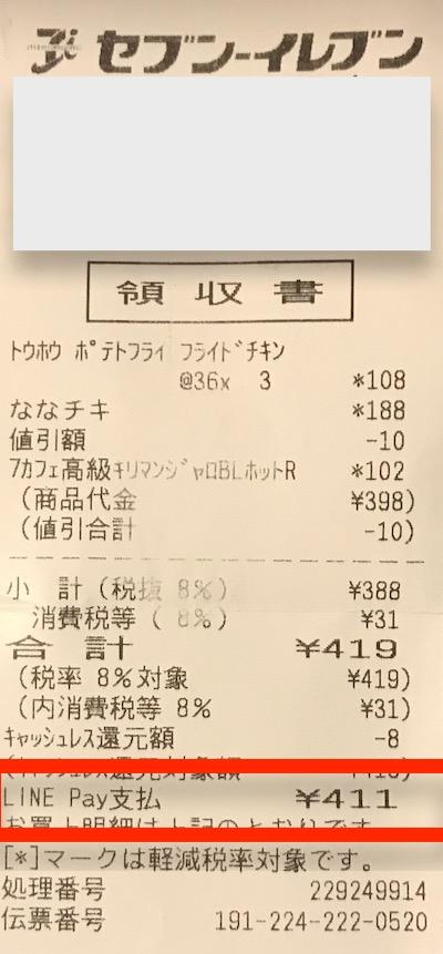 f:id:tanakayuuki0104:20191227051147j:plain