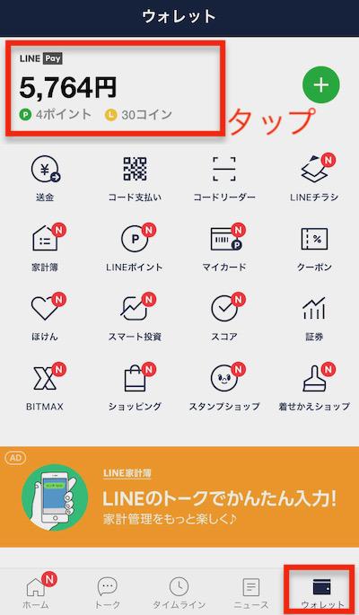 f:id:tanakayuuki0104:20191227060901j:plain