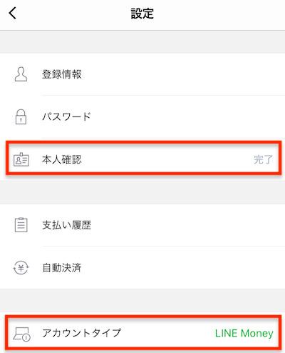 f:id:tanakayuuki0104:20191227060906j:plain