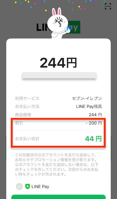 f:id:tanakayuuki0104:20191228055530j:plain