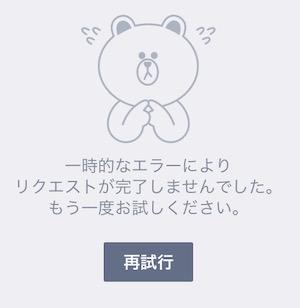 f:id:tanakayuuki0104:20191229071402j:plain