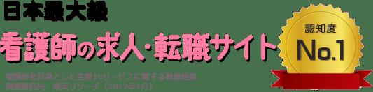f:id:tbbokumetu:20171203161544p:plain