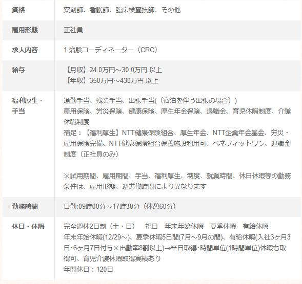 f:id:tbbokumetu:20180117125101p:plain